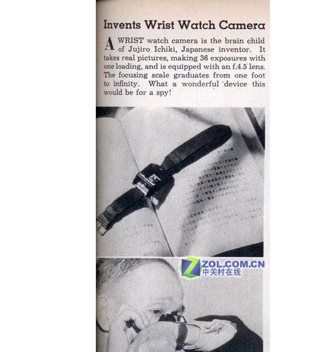 戴在手腕上1939年出的间谍相机曝光