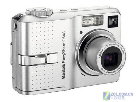 柯达600万像素新品相机售价不到1600元
