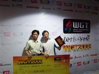 """华硕""""WGT2006""""西安首场比赛高手对阵"""