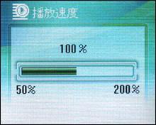 挑战传统MP3Cube酷比PMP100M详细评测