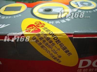 赠原装锂电和包光盘DV佳能DC10促销