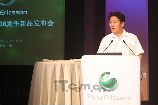 索爱中国公司公关总监宁述勇主持发言