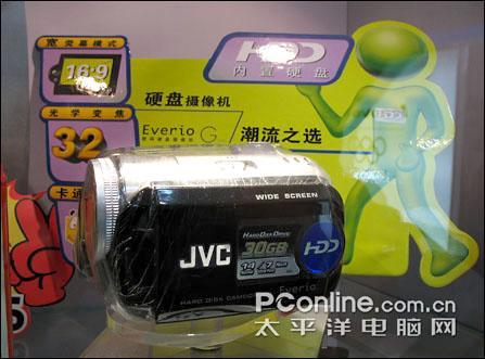 上市一周就大跌JVC四款硬盘DV实价显!