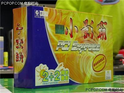 低价热销小影霸6600LE显卡仅售599元