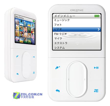 创新推出低价新款MP3针对iPodvideo