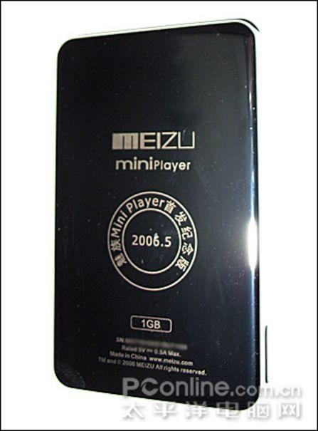 魅族miniplayer爆料:首发纪念版M6谍照