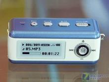 经典MP3又现身三星256MBMP3仅售499元
