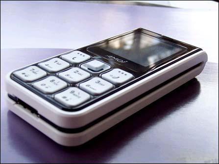 彩屏MP3手机夏新直板设计A310仅售599元