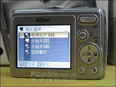 尼康便携手动数码相机P4跌破三千元