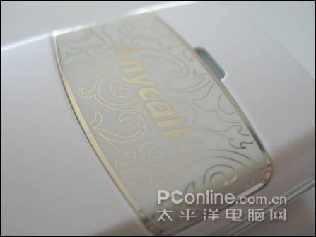 时尚首选三星折叠薄机X208仅售960元