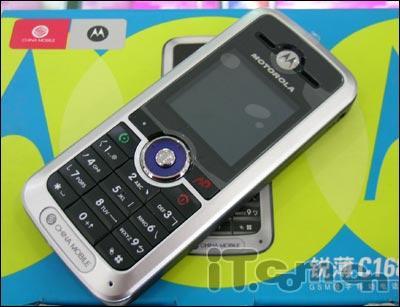 小降100摩托FM超薄手机C168仅680元