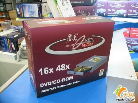 14个月换新质保广禹16速DVD-ROM仅170元