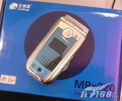 非凡智者摩托120万像素MPX220仅售1480元