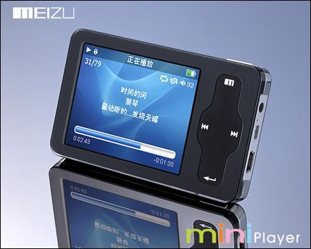 视频时代来临潮流彩屏MP3选购新标准