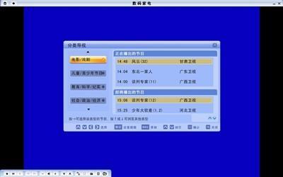 笔记本电脑难替代高端台式机性能解析
