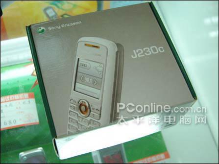 低端新宠索爱直板设计J230仅售899元