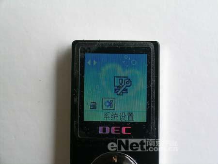 中恒超值MP3又推新品1G还是399元