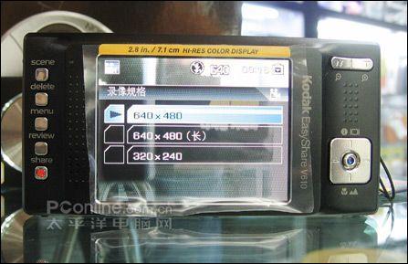 柯达卡片型长焦怒吼:全国相机行情综述
