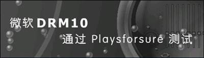 2097巅峰对决三款512M/399元MP3导购