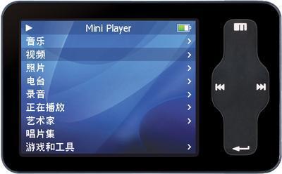 捕捉精彩魅族MiniPlayer北京盛装发布