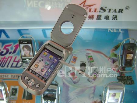 独特魅力NEC翻盖触摸屏N620仅售998元