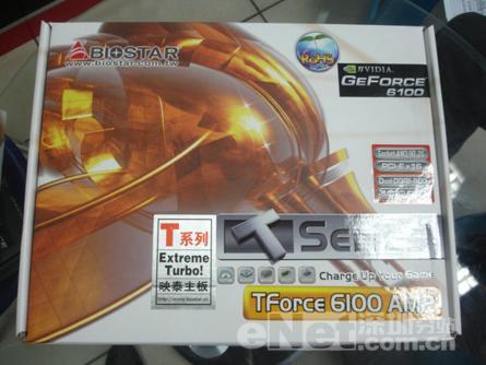 699元映泰Tforce6100主板新上市