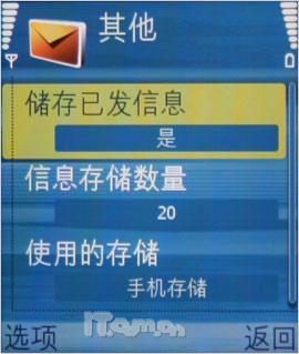 300万像素诺基亚智能滑盖猛将N80详尽评测(7)