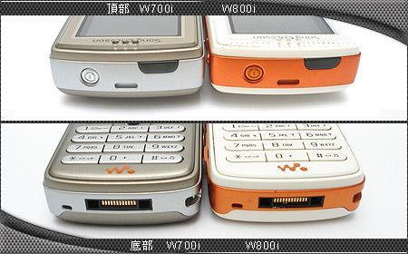 跨代的差异索尼爱立信W700与W800详细对比