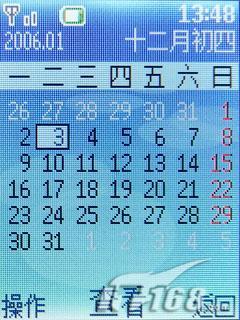 简约直接诺基亚商务翻盖机6125详细评测(6)