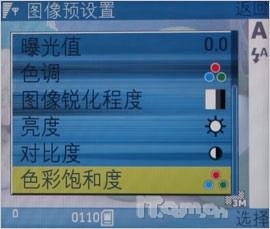 300万像素诺基亚智能滑盖猛将N80详尽评测(6)