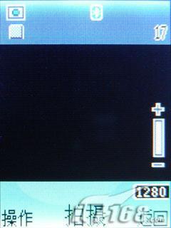 简约直接诺基亚商务翻盖机6125详细评测(7)