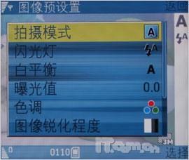 300万像素诺基亚智能滑盖猛将N80详尽评测(5)