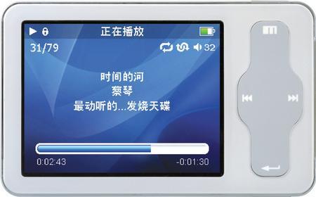 29日索尼P系列降魅族发布miniplayer
