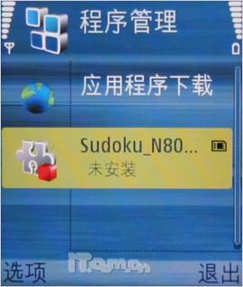 300万像素诺基亚智能滑盖猛将N80详尽评测(15)