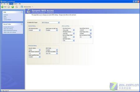 六大变革NVIDIAnForce500芯片组技术解析(6)