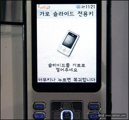 怎么滑都可以LG电子EXPO展会超强新机曝光(3)
