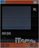 香槟Walkman索尼爱立信W700全国首测(11)