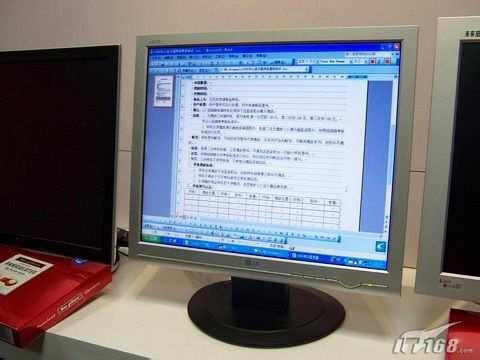 临近两千LG19寸LCD显示器2099元促销