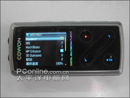 至尊登场!iAudio6首款4G微硬盘MP3到