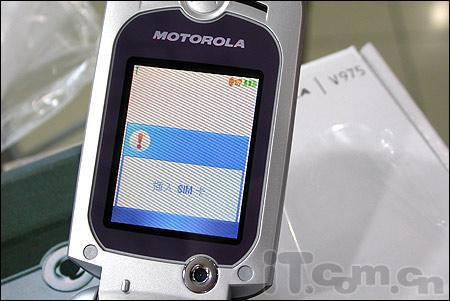 老当益壮摩托罗拉V975拼杀千元3G市场