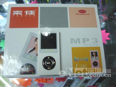 靓丽造型MP3索佳炫心天使F91上市