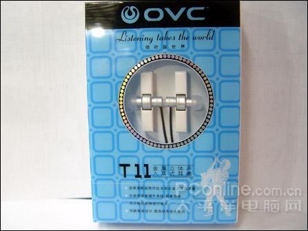 走大众化路线!OVC金属耳塞T11到货