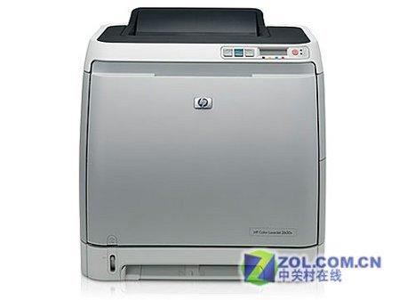 惠普全新2605激光打印机送户外套装