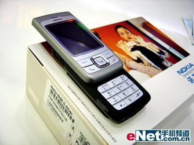 特价促销诺基亚C网6268首度降至3100元