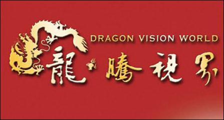 长城显示器更换20年旧Logo新标主打国际化