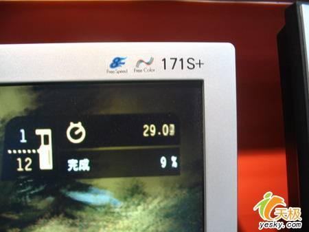 冠捷创17寸8毫秒液晶惊爆1599元新低价