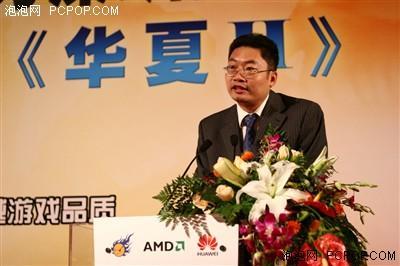 AMD华为助力网域打造网游 华夏II