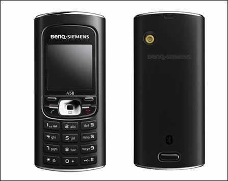 手机也有经济舱明西简约直板A58与A38曝光