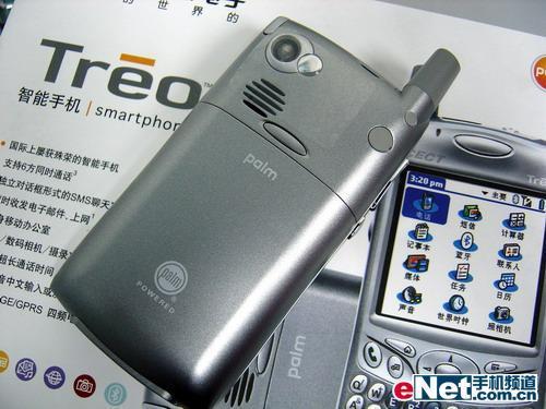 暑热降温:三款高端智能手机冰点价