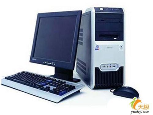"""把机箱也摆放在电脑桌上,""""品牌液晶电脑""""不是""""组装货""""呵呵,恐怕这几个"""